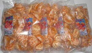 訳あり 冷凍ポンカン(ぽんかん) 宮崎県産 ご自宅用 ご家庭用 5kg(1kg×5袋)