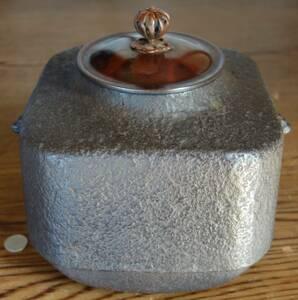 仏教美術 茶道具 四方 風炉釜 唐斑紫銅蓋 上級 金石 古金属研究