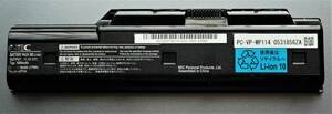①NEC ノートパソコン用バッテリー PC-VP-WP114 ジャンク品 (充電不可):互換 PC-VP-WP103 PC-VP-WP104