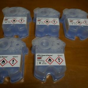 ブラウン 洗浄液 5個セット 純正品 BRAUN
