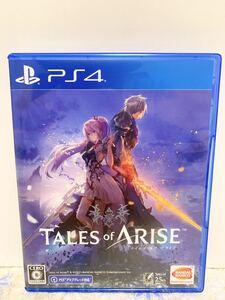 PS4/テイルズオブアライズ