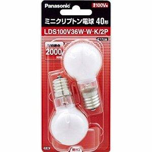 ★2時間セール価格★ホワイト パナソニック ミニクリプトン電球 100V 40W形(36W) E17口金 35mm径 ホワイト