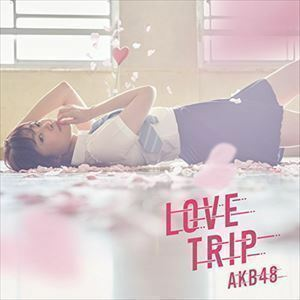 LOVE TRIP/しあわせを分けなさい(通常盤/Type A/CD+DVD) AKB48