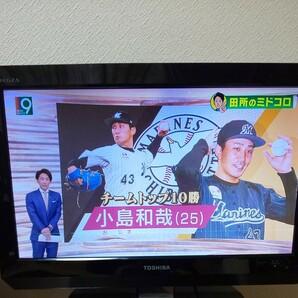 ジャンク 液晶線 液晶テレビ B-CASカード付 東芝 TOSHIBA REGZA