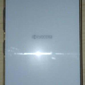 Y mobile KYOCERA Android ONE X3 ホワイト ワイモバイル 京セラ