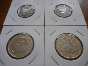 2020東京オリンピック パラリンピック競技大会記念貨幣100円・500円クラッド貨幣4次(ミライトワ、ソメイティ 、雷神、風神)③