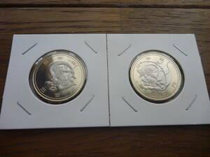 2020東京オリンピック パラリンピック競技大会記念貨幣500円クラッド貨幣4次(雷神、風神)③