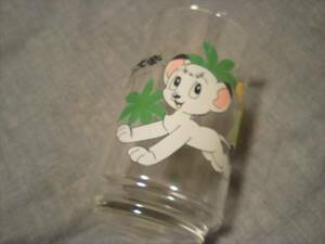 ジャングル大帝のガラスコップ コップ 日本製 タンブラー 昭和 レトロ 手塚プロ 雑貨 ポイント消化
