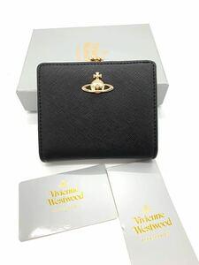 Vivienne Westwood ヴィヴィアンウエストウッド  二つ折り財布  がま口