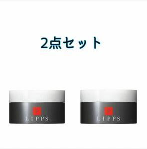 LIPPS L14 フリーハードワックス