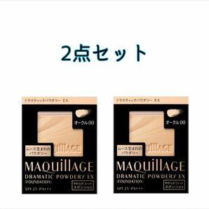Maquillage ドラマティックパウダリーEX オークル00
