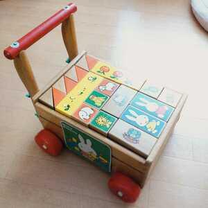 ミッフィー 積み木 手押し車 当時物 ビンテージ 木製 レトロ 昭和