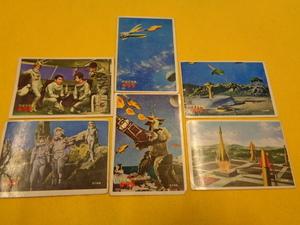 5円ブロマイド 5円引き ウルトラマン 駄菓子引き物 6枚 宇宙大怪獣ギララ