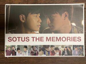 SOTUS THE MEMORIES フォトブック 写真集