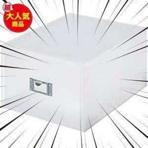 ライクイット(like-it) 収納ケース DVD A4 ファイルユニット 深型 幅26×奥35×高18.2cm ホワイト (半透明) 日本製 MX-40
