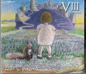 VII STRADA/BABYLON【中古CD】オット・ストラーダ イタリア・プログレ