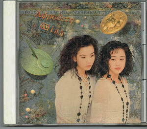 WINK/アプロディーテ【中古CD】サンプル盤 ウィンク Αφροδιτη