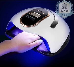 ジェルネイルライト LED&UVライト 168W ネイルサロン業務用 速乾