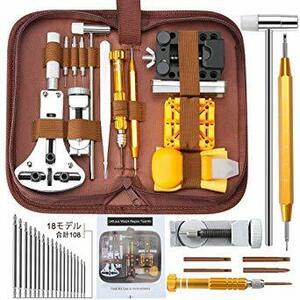 オレンジ E·Durable 腕時計工具 腕時計修理工具セット 電池交換 ベルト交換 バンドサイズ調整 時計修理ツ