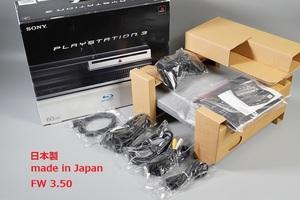 【本体美品】【動作確認済 日本製】PS3 本体 初期型 CECHA00 PS2遊べるモデル★完品★PlayStation 3★【126】