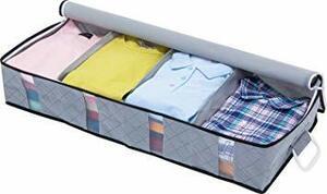 WYベッド下収納ケース 活性炭消臭3Q-D3衣類用ベッド下収納 アストロ ベッド下収納ケース 薄型 グレー 不織布 衣類収納 活