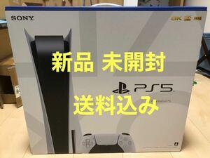新品未使用 プレイステーション5 PS5 PlayStation5 本体 CFI-1100A01 通常版ディスクドライブ搭載モデル