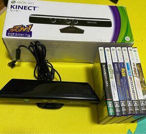 xbox360用のkinect本体とソフト7本
