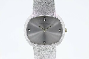 【オーデマピゲ】 腕時計 手巻き時計 K18WG ホワイトゴールド 金無垢 5ポイントダイヤ シルバー 手巻き 中古品