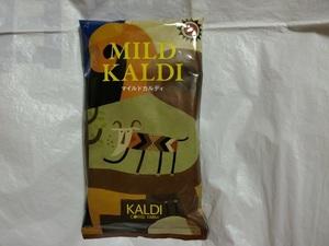 カルディ マイルドカルディ 200g。コーヒーの日2021バッグセットのコーヒー粉(中挽)