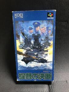 スーパーファミコン SFC ソフト 提督の決断 レトロ ゲーム 箱付き 美品 説明書付き スーファミ