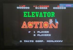 【動作確認済】TAITO エレベーターアクション ファミコン版