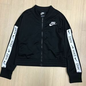 NIKE ナイキ ジャージ ジャケット フルジップ ブラック 140 Sサイズ (130〜140)