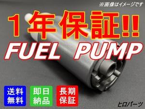 1年保証 Kei Keiワークス HN21S HN22S 送料無料 新品 フューエルポンプ 燃料ポンプ