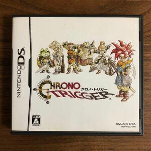 任天堂 DSソフト クロノ・トリガー 起動確認済み