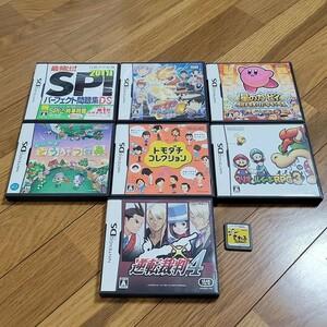 NintendoDSソフト 8点