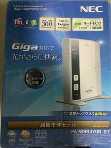 Aterm NEC 無線LANルーター Wi-Fi 無線LAN GIGA ブロードバンドルーター