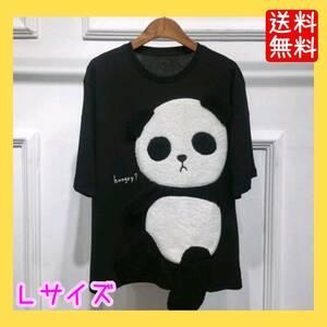 パンダ Tシャツ 半袖 レディース かわいい 夏 アニマル 韓国 ブラック