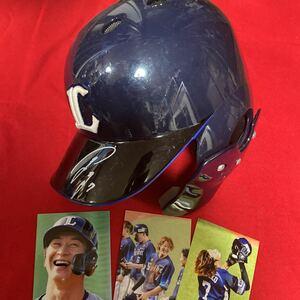 埼玉西武ライオンズ 7 金子侑司 2020シーズン実使用 直筆サイン入りヘルメット(生写真付き)