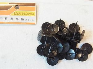 即決 送料無料 黒目飾鋲 30個 丸 アンティーク金具 未使用品