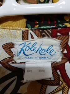 03M5641/Kole Kole/コレコレ/サイズ表記無/総柄/半袖アロハシャツ/made in Hawaii/ハワイ製/もみじ・鶴・屏風/ヴィンテージ