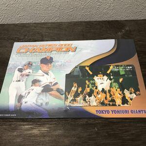 テレホンカード 日本シリーズ優勝 読売ジャイアンツ テレホンカード 優勝記念 巨人 長嶋茂雄