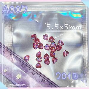 A007ネイルパーツ オローラダイヤ ハート 濃いピンク