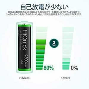 新品新品単3形充電池 2800mAh 16本パック HiQuick 単三電池 充電式 ニッケル水素電池 高容量24I9W