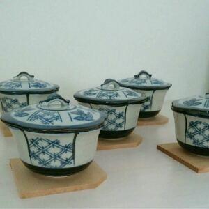 蓋付き小鉢 5個セット