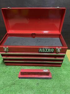 ASTRO PRODUCTS 工具箱 アストロプロダクツ ツールボックス 中古品