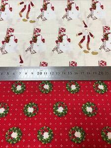 クリスマス 生地はぎれセット サンタクロース 雪だるま スノーマン クリスマスリース パッチワーク