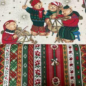 クリスマス 生地はぎれセット くまの楽団 オーケストラ テディベア ジングルベル パッチワーク