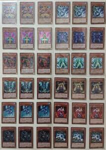 まとめ売り 美品 引退 遊戯王 ゴールドレア252枚セット コレクション 初期ゴールドレア