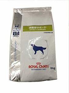 新品8kg ロイヤルカナン ドッグフード 満腹感サポート 8kgPDIJ