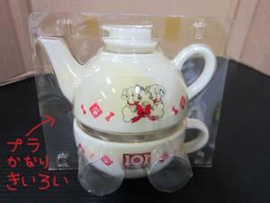 m000772 101匹わんちゃん ティーフォーワン ティーポットとカップのセット 未使用